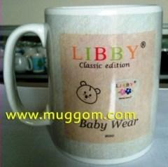 mug NK standard, Mug NK Standar baru, Mug standar NK, souvenir NK mug standard kaki, Mug NK kaki baru.  Jual mug nk standard baru wilayah bogor, Dagang muk NK souvenir sentul cibinong