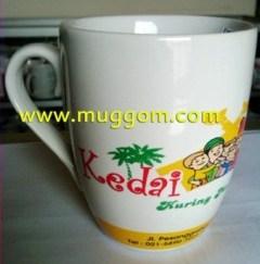 MUG SOUVENIR CORNING SENTUL BOGOR  Cari mug corning, mug korning bogor, mug corning sentul, mug corel sentul, mug korel bogor. Pabrik dagang mug Corning souvenir
