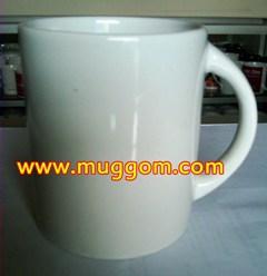 Jasa decal Mug NK Mini, Order mug NK Mini, jual muk NK mini, pabrik Mug NK Mini, tukang decal mug Mini, jasa dekal Gelas Muk Mini, pabrik buat MUG MINI, pabrik bikin gelas Mug keramik Mini, Souvenir Mug Mini, hadiah muk mini, cinderamata Mug Mini.