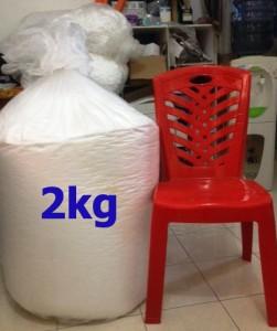 Buliran ISI Bean Bag TERMURAH di BOGOR Jual Gabus Butiran foam